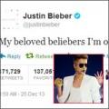 Làng sao - Justin Bieber tuyên bố giải nghệ trên Twitter