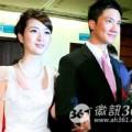 """Làng sao - Lâm Y Thần sắp lấy chồng """"đại gia"""""""