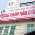 Tin tức - Hà Nội: Tử vong sau khi cắt trĩ tại phòng khám tư