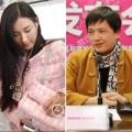 Làng sao - Trương Bá Chi đang hẹn hò nhà văn 8X