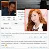 Jessica và Tyler Kwon sẽ kết hôn vào tháng 5/2015