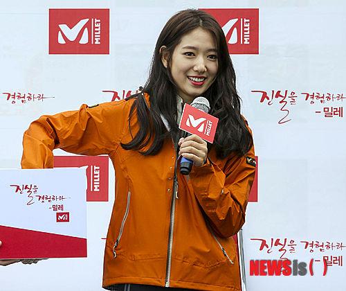 """""""lo lem"""" park shin hye dang dan """"xuong sac"""" - 1"""