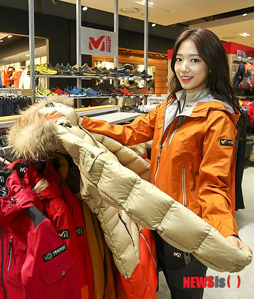 """""""lo lem"""" park shin hye dang dan """"xuong sac"""" - 3"""