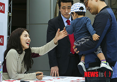"""""""lo lem"""" park shin hye dang dan """"xuong sac"""" - 5"""