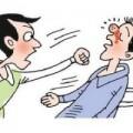 Tin tức - TQ: Vợ bỏ nhà đi, con rể tát mẹ vợ để trút giận