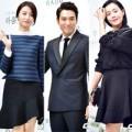 Làng sao - Dàn sao Hàn khủng tới đám cưới So Yi Hyun