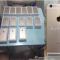 Tin tức - TQ: Tỷ phú tặng iPhone 6 cho toàn bộ bạn học cũ