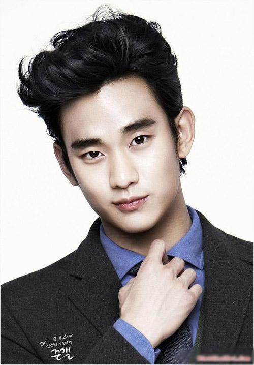 ro tin don kim soo hyun bi canh sat bat giu - 2