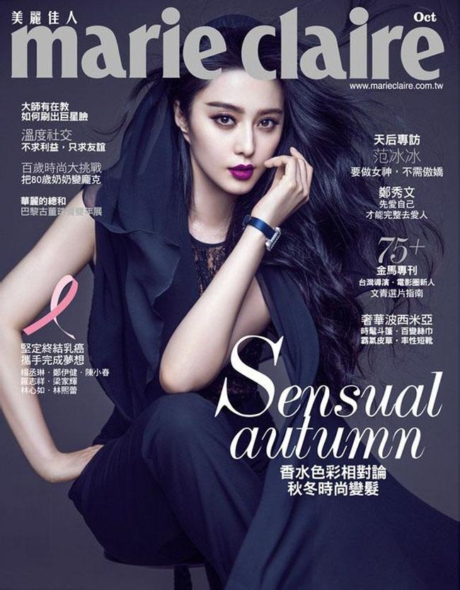 Phạm Băng Băng trở thành người đẹp tháng 10 của tạp chí Marie Claire ấn bản tại Đài Loan, Trung Quốc.