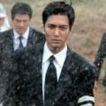 """Làng sao - Ngắm Lee Min Ho """"ngầu"""" trong trailer phim mới"""