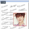 Luhan (EXO) khởi kiện SM Entertainment