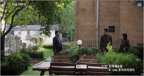 "me man nha bi rain trong phim ""my lovely girl"" - 3"