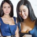 Thời trang - Sao Hoa ngữ biến tấu trang phục kì lạ