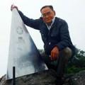 Tin tức - Hành trình chinh phục kỷ lục châu Á của cụ ông 83 tuổi