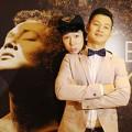 Làng sao - Nathan Lee nhí nhảnh đến chúc mừng Đức Tuấn