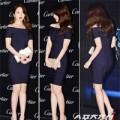 """Yoon Eun Hye khoe đường cong """"đánh bật"""" Ha Ji Won"""