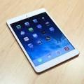 iPad mini – thiết bị ít mất giá nhất của Apple