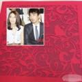 Làng sao - Lộ thiệp cưới của Cao Viên Viên và Triệu Hựu Đình