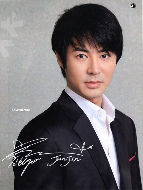 ro tin jun jin (shinhwa) hen ho sao pham chat quy ong - 2
