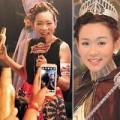 Thời trang - Hoa hậu Hong Kong hát quán bar kiếm tiền sinh nhai