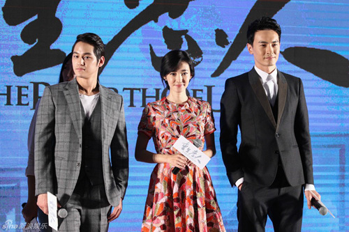 kim bum tuoi roi sau tin moon geun young co bau - 9