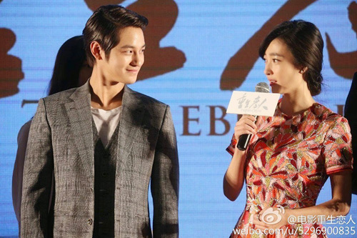kim bum tuoi roi sau tin moon geun young co bau - 7