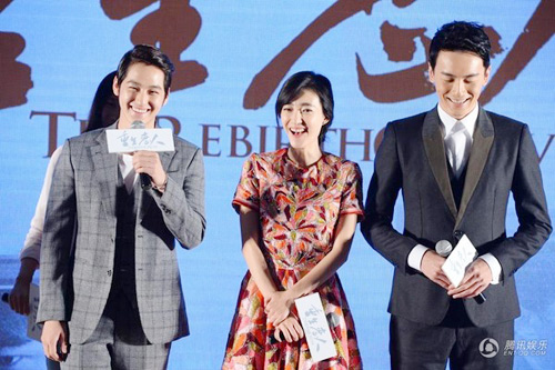 kim bum tuoi roi sau tin moon geun young co bau - 8
