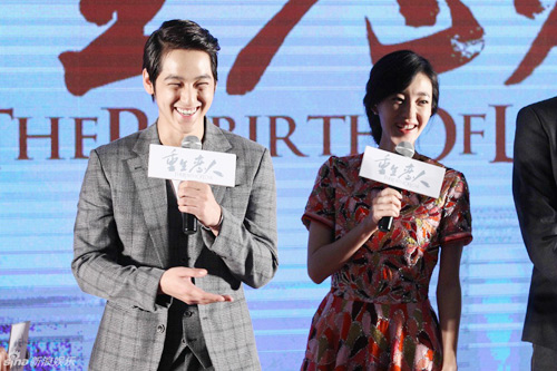 kim bum tuoi roi sau tin moon geun young co bau - 1