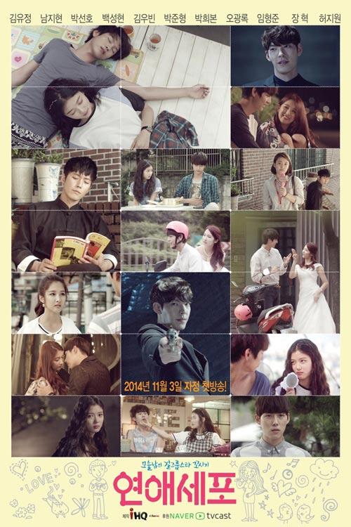 """kim woo bin dep trai """"chet nguoi"""" trong phim moi - 9"""