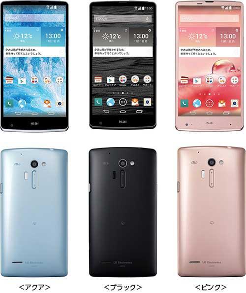 lg bat ngo trinh lang smartphone isai vl cau hinh cao - 1