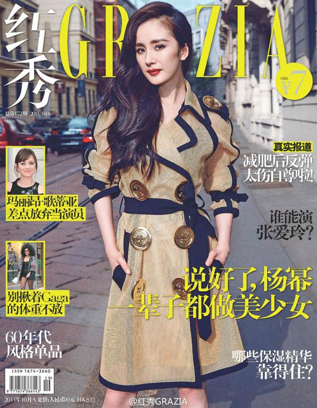 Tạp chí thời trang Grazia là tạp chí đầu tiên Dương Mịch lên hình trang bìa kể từ khi cô tạm rời ánh đèn sân khấu để thực hiện thiên chức làm mẹ từ hồi tháng 6 vừa qua.
