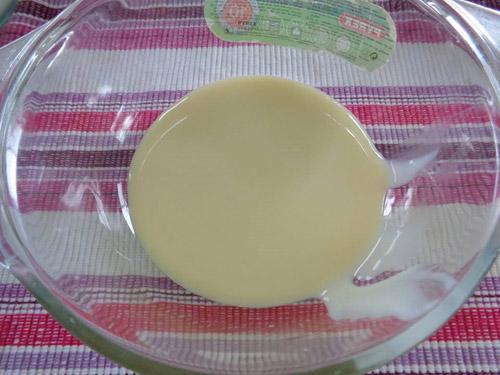 Cách làm sữa chua dẻo đơn giản cho chị em - 3