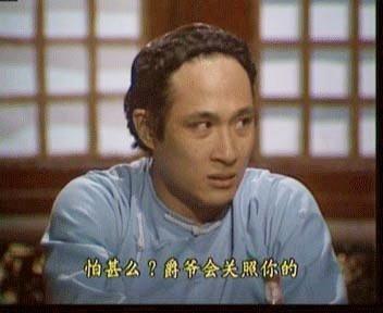 loc dinh ky 1984: san sinh cac tai nang noi tieng tg - 15