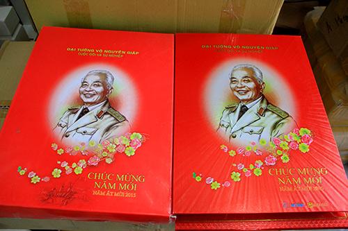 ngam bo lich ve cuoc doi va su nghiep cua dai tuong - 1