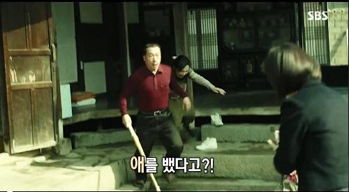 nha song hye kyo trong phim xua va nay lam chi em xao xuyen (phan ii) - 1