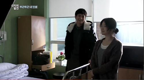 nha song hye kyo trong phim xua va nay lam chi em xao xuyen (phan ii) - 10