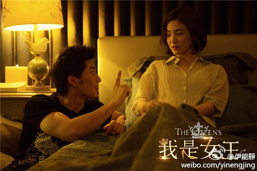 nha song hye kyo trong phim xua va nay lam chi em xao xuyen (phan ii) - 17