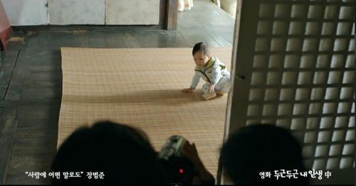 nha song hye kyo trong phim xua va nay lam chi em xao xuyen (phan ii) - 7