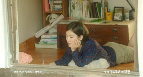 nha song hye kyo trong phim xua va nay lam chi em xao xuyen (phan ii) - 8