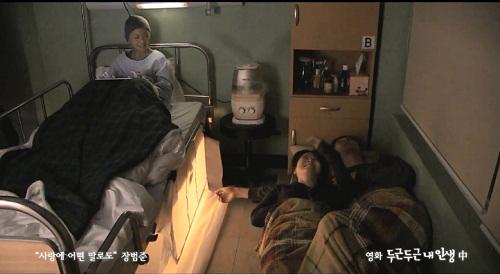 nha song hye kyo trong phim xua va nay lam chi em xao xuyen (phan ii) - 9