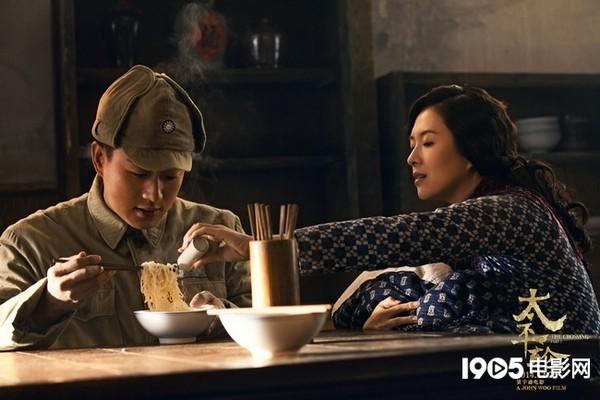 he lo thong tin song hye kyo co bau voi hieu minh - 4