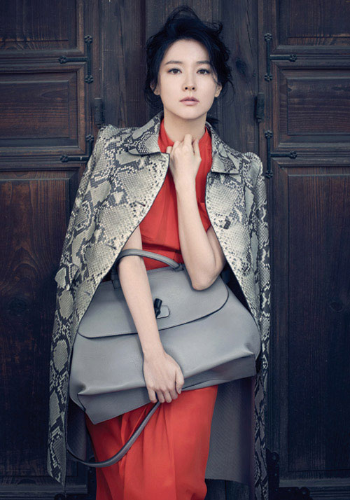 "lee young ae ""kim co giao duyen"" - 4"