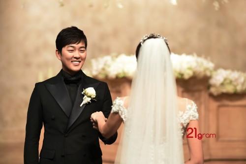 dan sao khung toi dam cuoi park hwang hyun - 1