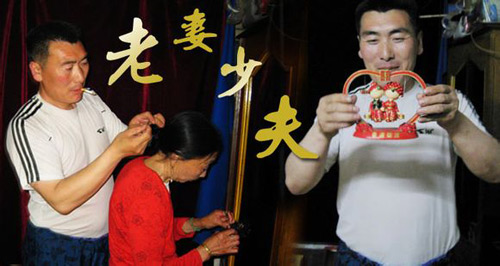 chong kem vo hon 30 tuoi van hanh phuc ngot ngao - 6