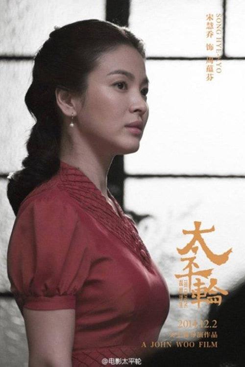 """nhung khoanh khac """"van nguoi me"""" cua song hye kyo - 6"""