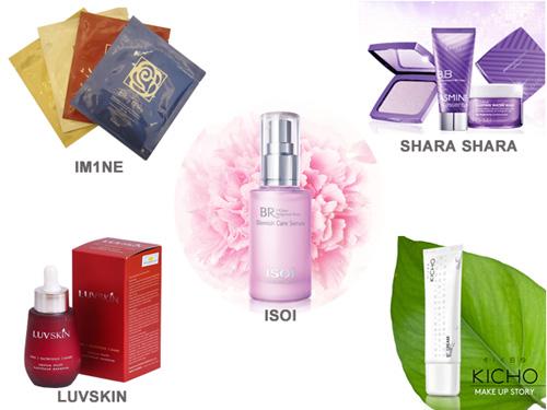 my pham beauty premium khuyen mai lon nhan dip giang sinh - 3