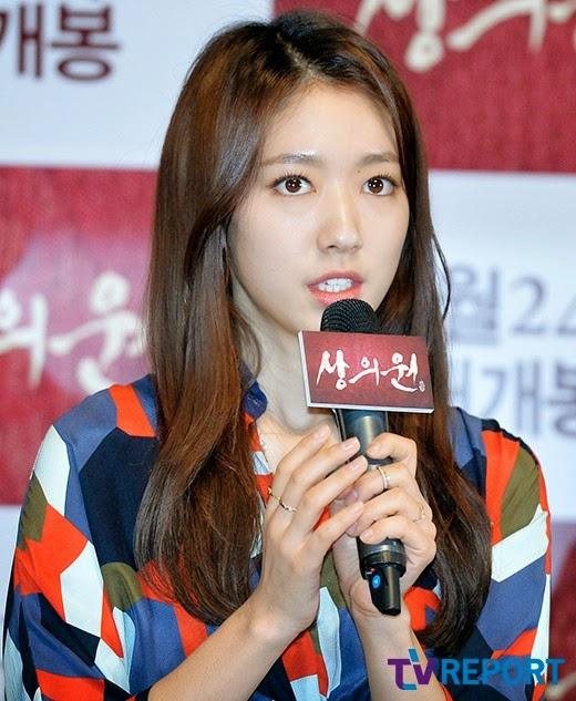 park shin hye khoe da cang mong, min mang - 3