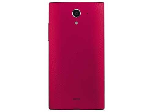 sharp tiep tuc ra mat smartphone khong vien man hinh moi - 1