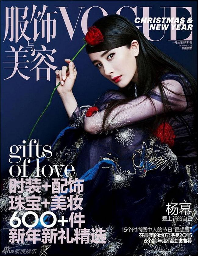 Dương Mịch có sự trở lại rực rỡ trên bìa tạp chí Vogue số tháng 12/2014