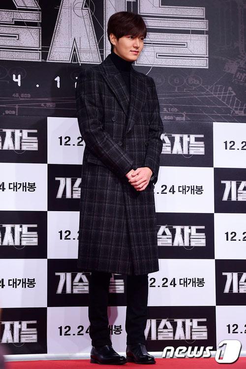"""kim soo hyun, lee min ho toi """"ung ho"""" kim woo bin - 6"""